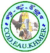 Codeau Khmer